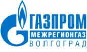 Логотип компании Газпром межрегионгаз Волгоград